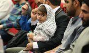 همایش «یمن تنها نمیماند»