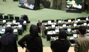 بررسی طرح صیانت بر اساس اصل ۸۵ تصویب شد