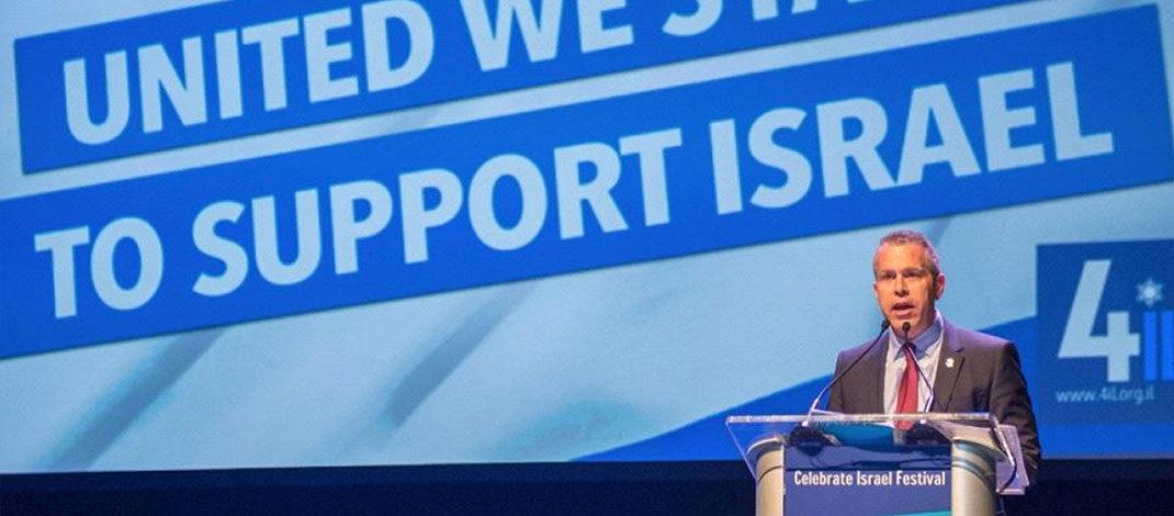 درخواست اسرائیل از توییتر برای مسدود کردن حسابهای رهبر انقلاب