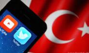 دیوار نظارت بر فضای مجازی ترکیه