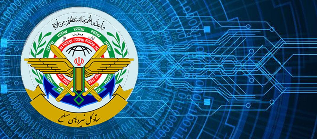 تشکیل کمیته محتوای فضای مجازی در ستاد کل نیروهای مسلح