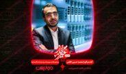 غیرمجاز-۷آیا درآمدزایی از محتوا در ایران امکانپذیر است؟