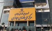 مرکز ملی فضای مجازی، فرمانده عملیات و مقابله با حملات سایبری شد