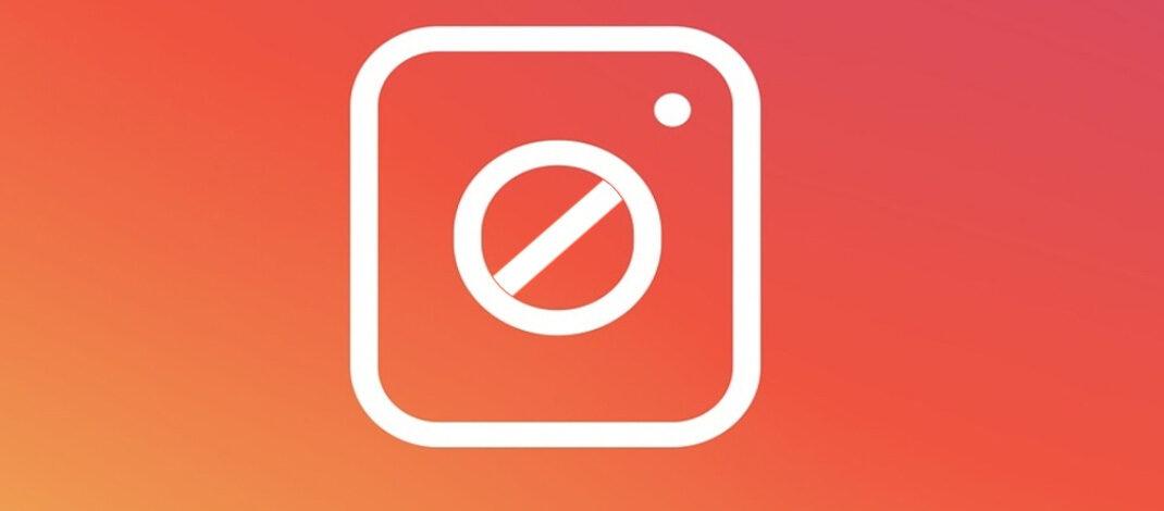 اینستاگرام سانسور مبارزان فلسطینی را پذیرفت